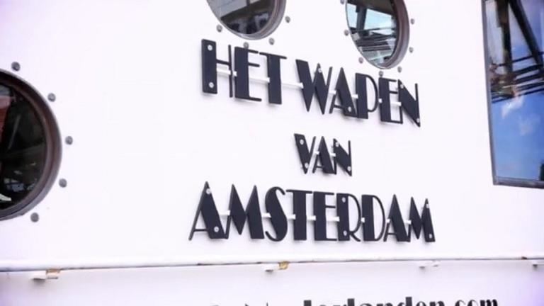 175-persoons salonboot Het Wapen van Amsterdam - Trouwen op het water